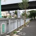 Photos: 久留米藩有馬家下屋敷跡(品川区北品川)