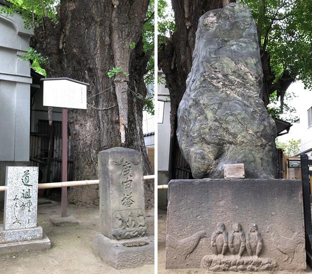 品川寺(南品川)庚申塔