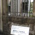 Photos: 10.11.02.海雲寺(南品川)