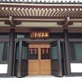 Photos: 13.07.10.海晏寺(南品川)本堂