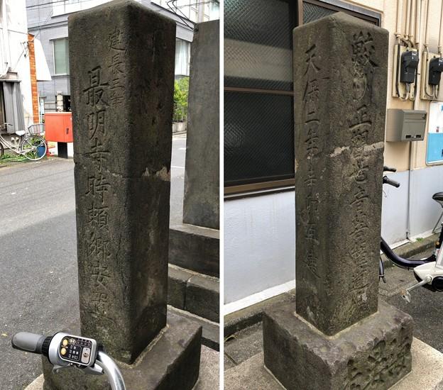 海晏寺表門跡(南品川)旧参道