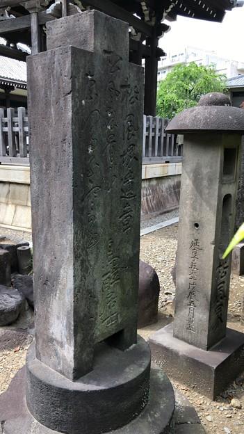 海晏寺(南品川)