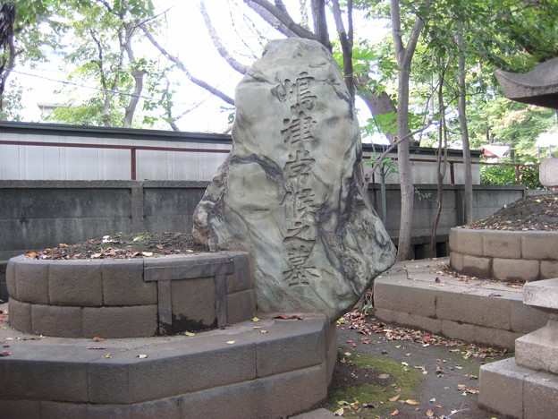10.11.02.嶋津常候之墓(品川区営 大井公園)