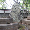 Photos: 10.11.02.嶋津常候之墓(品川区営 大井公園)
