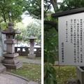 Photos: 10.11.02.山内豊信(容堂)墓(品川区営 大井公園)