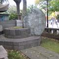 Photos: 10.11.02.侯爵山内豊範妻栄子之墓(品川区営 大井公園)