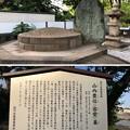 山内豊信(容堂)墓(品川区営 大井公園)