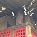 Photos: 14.01.15白玉稲荷神社(東大井2丁目)