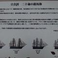 Photos: 11.11.19.北浜川児童遊園(品川区東大井)