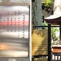12.04.18.妙厳寺 豊川稲荷東京別院(港区元赤坂)大岡廟