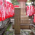 Photos: 12.04.18.妙厳寺 豊川稲荷東京別院(港区元赤坂)百度石
