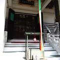 Photos: 12.04.18.妙厳寺 豊川稲荷東京別院(港区元赤坂)奥の院