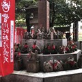 Photos: 妙厳寺 豊川稲荷東京別院(港区元赤坂1丁目)霊狐塚
