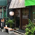 Photos: ラーメンバル ゆきかげ(根津)