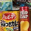 Photos: 晩酌のお供(゜ω、゜)