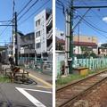 都電荒川線 鬼子母神前駅(豊島区)