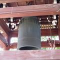 Photos: 12.04.04.法明寺(豊島区)梵鐘