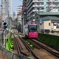 Photos: 15.03.30.豊島区高田2丁目