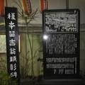 Photos: 庚申堂 巣鴨猿田彦大神
