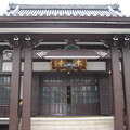本妙寺(巣鴨)