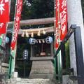 Photos: 沼袋氷川神社(中野区)稲荷社