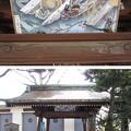七社神社(東京都北区)手水舎