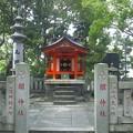 12.04.10.王子神社(東京都北区)関神社
