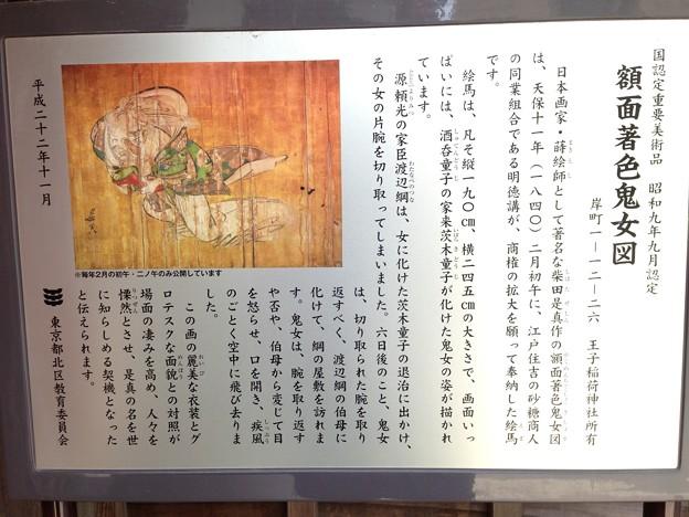 13.06.09.王子稲荷神社(東京都北区)
