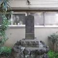 Photos: 八雲神社(北区中十条)天明四年庚申塔