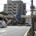 北区中十条三丁目交差点(東京都北区)/新馬坂