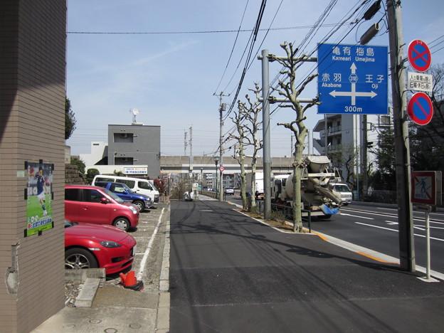Photos: 北区中十条三丁目交差点東(東京都北区)/新馬坂