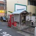 Photos: 11.01.31.旧中山道 平尾一里塚 馬頭観音(北区滝野川)