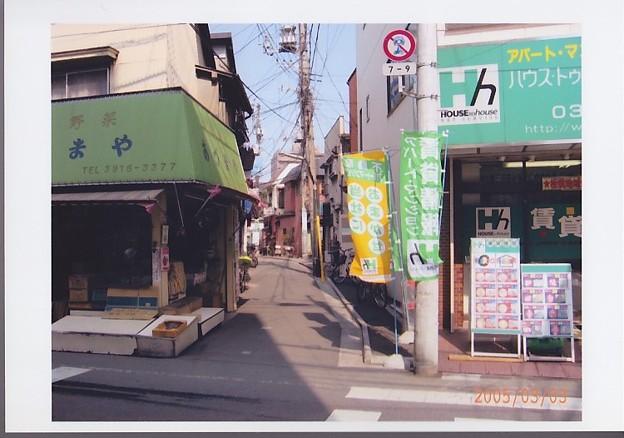 05.03.03.平尾一里塚(板橋区板橋)