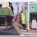 Photos: 05.03.03.平尾一里塚(板橋区板橋)