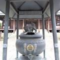 東高野山 妙楽院 長命寺 (練馬区高野台)常香炉