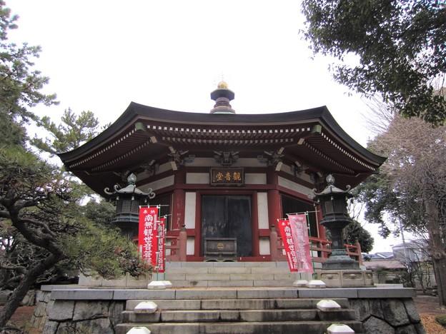 東高野山 妙楽院 長命寺 (練馬区高野台)観音堂