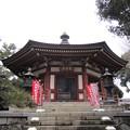 Photos: 東高野山 妙楽院 長命寺 (練馬区高野台)観音堂