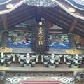 武蔵野稲荷神社(練馬区栄町)月日十天上大神 拝殿