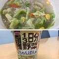 ちゃんぽん味……(´ε` )