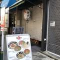 Photos: 九十九里煮干つけ麺 志奈田(外神田)