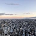 Photos: 19.09.12.早朝。荒川区から見る埼玉県南東部