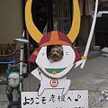 Photos: 四番スクエア