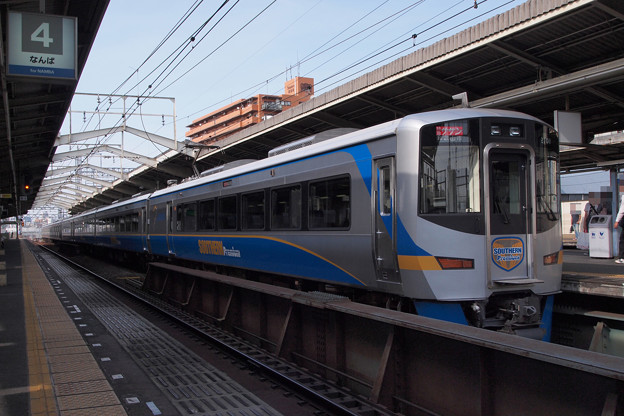 P5248463-e01