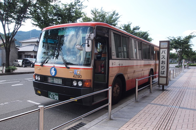 P7172029