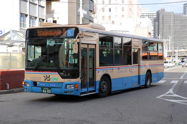 IMG_0029-e01
