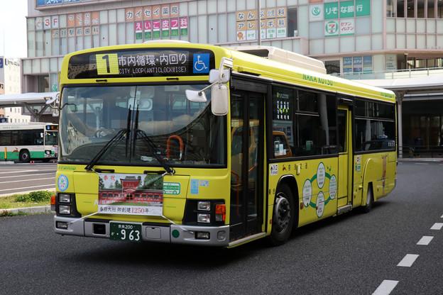 IMG_0847-e01