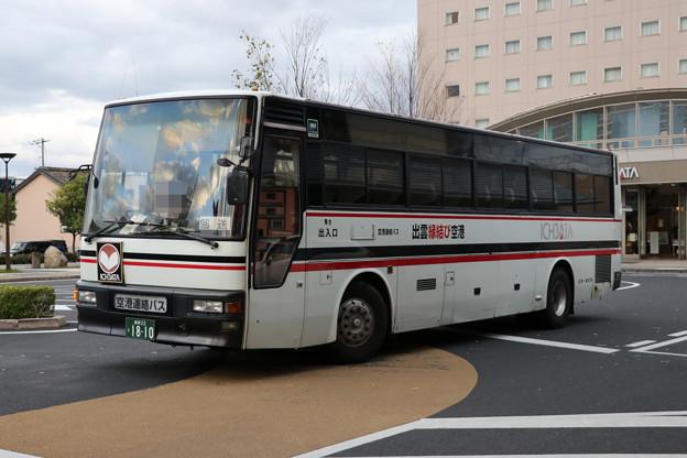 IMG_4859-e01