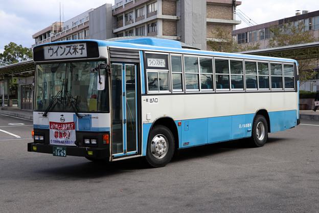 IMG_4640-e01