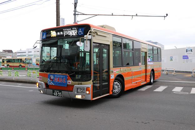 IMG_6829-e01