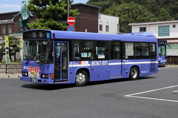 IMG_8820-e01
